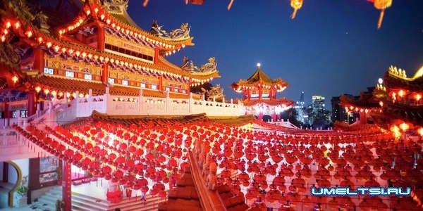 Как встречать Новый год по китайскому календарю