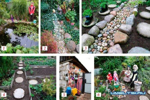 Строим садовый мини-пруд
