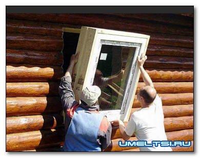 Замена окон в деревянном доме