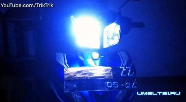Мощная светодиодная лампочка